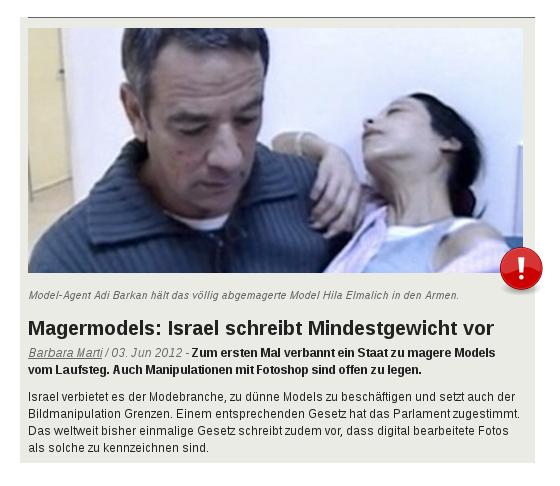 [ Kleiderständer.!? } Israel schreibt Mindestgewicht vor!